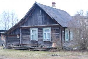 Travelnews.lv Baltkrievijas robežas tuvumā dodas 27 km pārgājienā, ko atbalsta auto noma «Sixt Latvija» 2