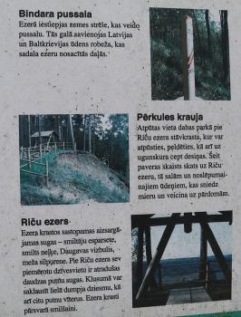 Travelnews.lv Baltkrievijas robežas tuvumā dodas 27 km pārgājienā, ko atbalsta auto noma «Sixt Latvija» 32