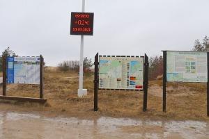 Travelnews.lv dodas 20 km pārgājienā Pāvilostas apkārtnē 3.daļa 25