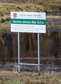 Travelnews.lv dodas 28 km pārgājienā Gārsenes apkārtnē 1.daļa 29