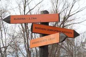 Travelnews.lv dodas 27 km pārgājienā Skrīveru novadā, kur dzīvo Andreja Upīša varoņi 11