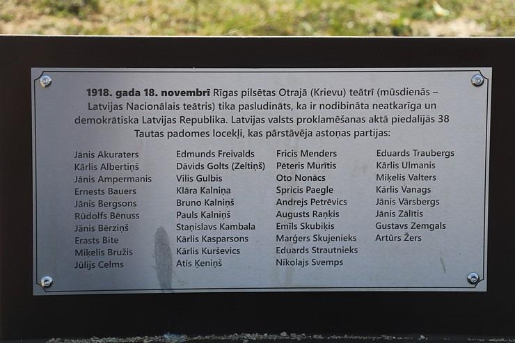 Travelnews.lv ar elektrisko «Škoda Enyaq iV 80» apmeklē Likteņdārzu Kokneses novadā 300162