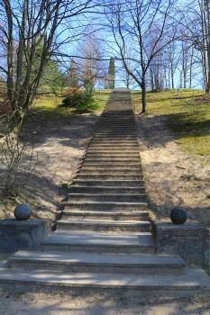 Travelnews.lv apmeklē dendroloģisko Špakovska parku Ogrē 12