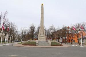 Travelnews.lv apciemo Latvijas karoga dzimteni - Cēsis 25