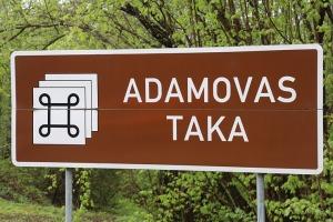 Travelnews.lv ar jauno «Dacia Sandero» apceļo Latgali un iepazīst burvīgu naktsmītni 14