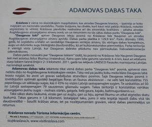 Travelnews.lv ar jauno «Dacia Sandero» apceļo Latgali un iepazīst burvīgu naktsmītni 17