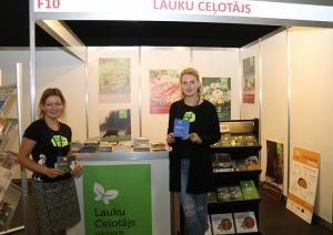 Ķīpsalā pēc ilgas pauzes ir jauna izstāde «Riga Food 2021» 27