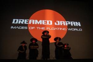 Digital Art House piedāvā imersīvās izstādes pirmizrādi – «Japānas sapņi – Plūstošās pasaules tēli». Foto: Digital Art House 2