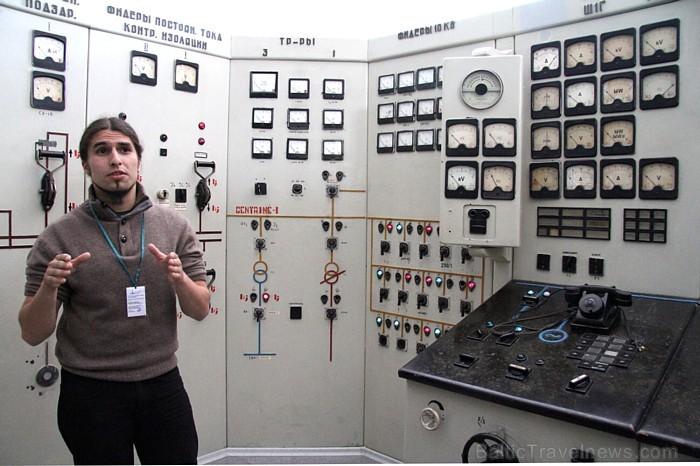 Elektropadeves centrs