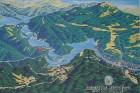 Kopējā nacionālā parka teritorija aizņem gandrīz 300 kv.kilometrus 2
