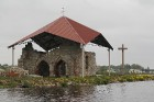 Patlaban salā, kas atrodas aptuveni puskilometru no Daugavas krasta, ir uzstādīts 10 m augsts metāla krusts (mākslinieks E. Samovičs) un akmens altāri 11