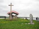 Šī ir dižvieta, kas vienlaikus simbolizē nozīmīgu notikumu Latvijas vēsturē un kultūrā – kristietības ienākšanu 15