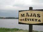 """Sociālā projekta """"Latvijas Dižvietu MĀJAS karte"""" jeb """"Iemīli Latviju ar MĀJAS dižvietām"""" ietvaros iedzīvotāji ar savu balsojumu no astoņdesmit vietām  16"""