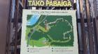 Travelnews.lv sadarbībā ar autonomu Sixt.lv iepazīst Lietuvas koku galotņu taku, kas atrodas 60 km no Paņevežas jeb 10 km no Anīkščai 3