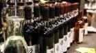 Latvijas augļu un ogu vīnu skate 2016 sagādā pārsteigumus 6