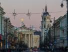 Par godu Lietuvas Republikas neatkarības dienai - iepazīsti valsts arhitektūru! Vai vari atpazīt, kur fotogrāfija ir uzņemta? Foto: Jānis Trautmanis 2