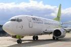 Starptautiskā lidosta «Rīga» sagaida 19.04.2017 pasažieri no Zviedrijas ar numuru 60 000 000 1