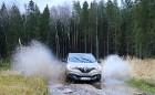 Travelnews.lv dodas uz Lūznavas muižu Latgalē ar jauno krosoveru Renault Kadjar dCi 130 4x4 45