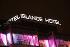 Pārdaugavas viesnīcā «Islande Hotel» mākslimiece Sandra Savicka atklāj personālizstādi 2