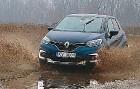 Travelnews.lv apceļo Latvijas galvaspilsētu ar Renault Captur 16