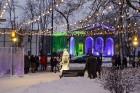 «Latvijas Goda aplis» viesojas Rēzeknē 15