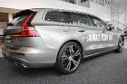 Latvijā 12.03.2018. tiek prezentēts jaunais un elegantais Volvo V60 19
