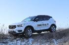 Travelnews.lv ar jauno «Volvo XC40» apceļo Vidzemi un Siguldu 10