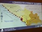 Krievijas subtropu kūrorts Soči vēlas uzrunāt Latvijas ceļotājus 16