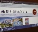 Krievijas subtropu kūrorts Soči vēlas uzrunāt Latvijas ceļotājus 18