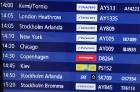 Helsinku lidostā «Finnair lounge» prezentē Somiju pasaules klases līmenī 5