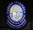 Travelnews.lv iepazīst grieķu restorānu «Santorini» Čikāgā. Atbalsta: Finnair 25