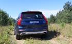 Travelnews.lv ar jauno «Volvo XC90» apceļo Dienvidkurzemi 7