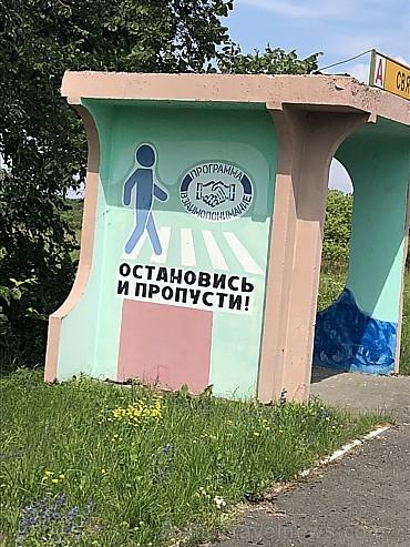 Par satiksmes drošību atgādina gan plakāti ceļa malās, gan apgleznotas pieturu sienas