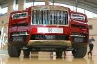 Rīgā 19.10.2018 tiek prezentēts pirmais «Rolls-Royce» zīmola apvidus vāģis «Rolls-Royce Cullinan» 1