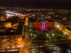 Fantastiski iemūžināti mirkļi no Lāčplēša dienas pasākumiem Daugavpilī 11