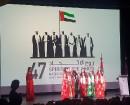 Apvienoto Arābu Emirāti ar vērienu atzīmē valsts 47.gadadienu VEF kultūras pilī 12