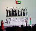 Apvienoto Arābu Emirāti ar vērienu atzīmē valsts 47.gadadienu VEF kultūras pilī 13