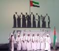 Apvienoto Arābu Emirāti ar vērienu atzīmē valsts 47.gadadienu VEF kultūras pilī 18
