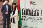 Apvienoto Arābu Emirāti ar vērienu atzīmē valsts 47.gadadienu VEF kultūras pilī 26