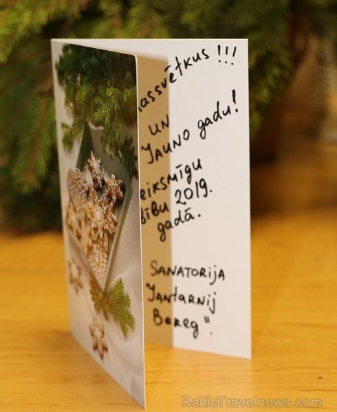 Jantarnij Bereg, Paldies par Ziemassvētku un Jaungada apsveikumu!