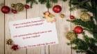 Bauskas TIC, Paldies par Ziemassvētku un Jaungada apsveikumiem! 26