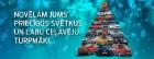 Ford Latvija, Paldies par Ziemassvētku un Jaungada apsveikumiem! 27