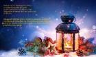 Daugavpils pilsētas domes Kultūras pārvalde, Paldies par Ziemassvētku un Jaungada apsveikumiem! 31