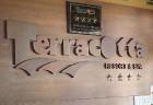 Vjetnamas pludmales viesnīcas «Canary Beach Resort» un «Terracotta Resort» kopā ar 365 brīvdienas un Turkish Airlines 11