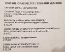 Kopš sestdienas (9.02.2019) oficiāli ir atvēries pirmais iekštelpu gastronomijas tirgus Latvijā «Centrālais Gastro Tirgus» 59