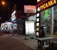 Travelnews.lv Vjetnamā iepazīst Muine pludmales galvenās ielas dzīvi kopā ar 365 brīvdienas un Turkish Airlines 19