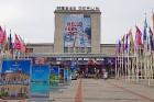 Baltijas valstis piedalās Vācijas tūrisma izstādē «ITB Berlin». Atbalsta: «Sixt Latvija» 1