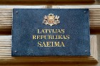 Travelnews.lv apmeklē Latvijas Republikas Saeimu, kur pirmo reizi svin Latgales kongresa dienu 1