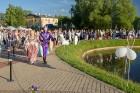 Rēzeknē15. jūnijā rīkoja Martas balli, kas veltīta Latgales novadniecei Martai Skavronskai, kurai liktenis bija lēmis kļūt par cara Pētera I sievu un  31