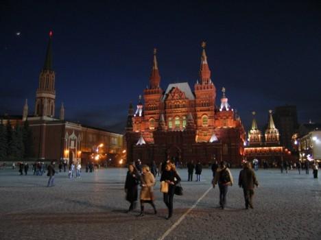 komentārs: Sarkanais laukums avots: www.travelnews.lv 14259